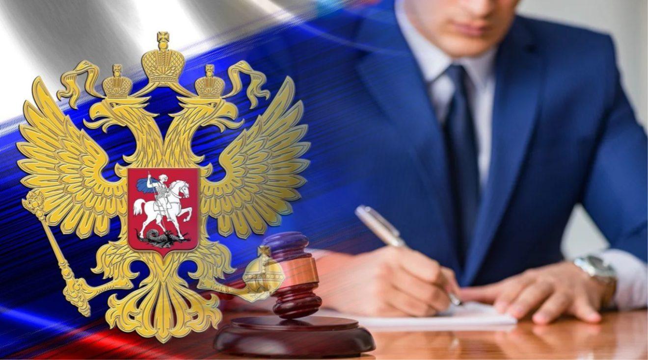 картинка россия под защитой желает, чтобы оно